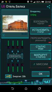 отель белка